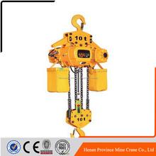 Alzamiento de cadena 10T eléctrica con 10T Trolley