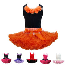 multiful colors Halloween costume fluffy pettiskirt set