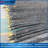 Spare Parts Products High performance water cooled cable for inductotherm induction furnace