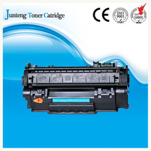 Made in China for canon Compatible CRG-108/308/508/708 Toner Cartridge from Zhuhai