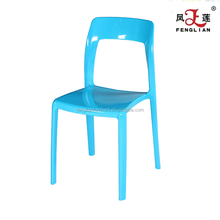 ABS blue stacking plastic chairs