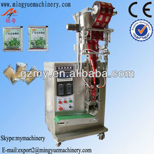 Factory price coffee sachet packing machine, small business machines manufacture