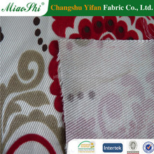 fabric jacquard tapestry sofa fabric