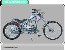 24 inch two-stroke 50cc gas engine motor bicycle