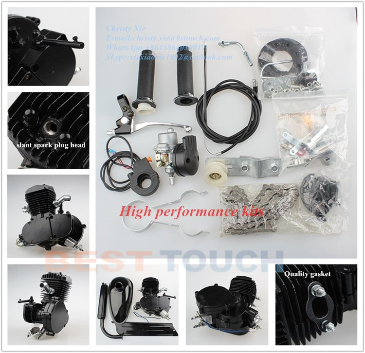 80cc black bicycle engine kit.jpg