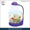 stylish aquarium glass fish bowl with LED light