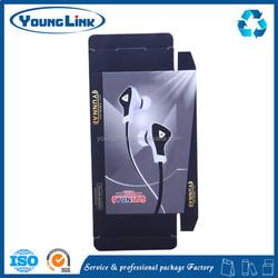 Foldable printing paper mobile phone earphone packaging box
