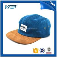 Cheap Custom Blank Corduroy 5 Panel Cap Hats Wholesale