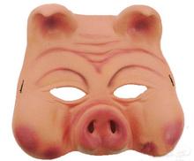 2015 New Fashion Cute Beauty Animal Half Face Pig Latex Funny Head Mask