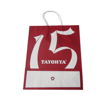 new innovative products brand paper bag craft
