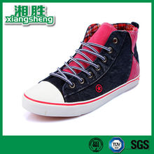 Casual Canvas Shoes,Fashion Casual Canvas Shoes,Classic Casual Canvas Shoes