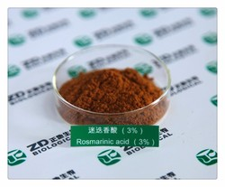 Natural cosmetic raw material Rosemary Extract