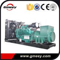Gmeey 1MW power diesel genset self-container power generator