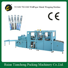 TCJ-RS German technology wallpaper heat shrink packing machine (factory)