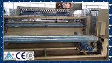 Ultrasonic non-woven fabric laminating machine