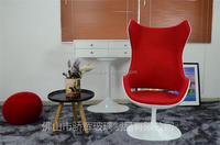 Evolution fauteuil Relax fauteuil inclinable