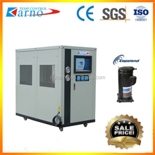 China Manufacture Industrial Chiller System/R22, R404, R134 Air Conditoner Cooling Scroll Chiller For Sale