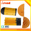 high quality yellow or black rubber speed road hump