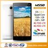 OEM 5.5inch TD/FDD LTE 4G MTK 6582 no brand cell phone