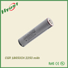 Best Selling 2250mAh 3.7V 18650 Lithium Battery with CE&RoHS