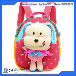 OEM Long Ears Dog Kindergarten Kids Backpack Fashionable School Bags