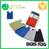 Wholesale fashion silicone 3M credit card holder , cell phone credit card holder, silicone business card holder