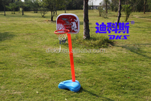 DKS Ultimate Adjustable Basketball Net Stand