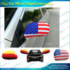 American national flag car wing mirror cover