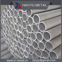 best price titanium pipe fittings