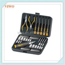 71pcs hand tool set