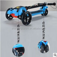 sun Foldable electric motor scooter mini electric bike autocycle Adult KIds Adjustable speed power 24V 120W highway tire free