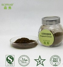 Supply 100% Pure and Natural Tongkat ali extract from China