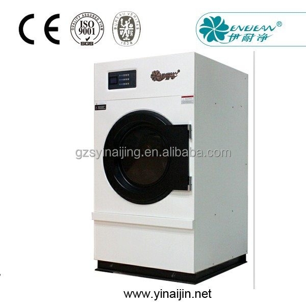 Types Of Clothes Dryers ~ Commercial hotel electric clothes dryer brio