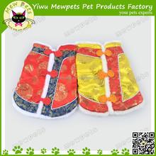 Chinese style pet coat winter dog clothing