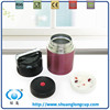stainless steel vacuum hot food thermos container / thermos food jar / soup thermos SL-2933