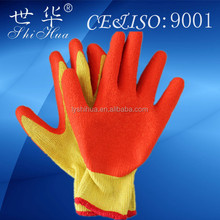 wholesale cheap latex gloves price