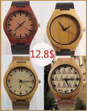 2015 natural Fashion Imitation Wholesale Wood Watch Unisex