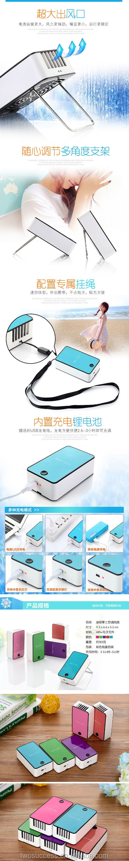 usb mini air cooler fan,Alibaba colorful portable usb fan New air-condition mini fan (3).jpg