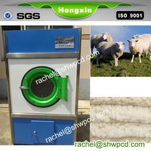 Lana cruda lana lavadora de la máquina de cardado máquina de lana de oveja venta