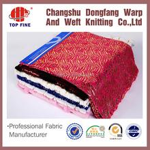 wholesale cheap microfiber curtain fabric