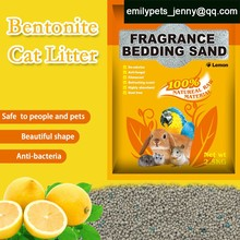 Animal Bedding Small Size Bentonite Clay Cat Litter Smple Free