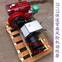 Hot sale 3Ton Diesel Engine Powered Fast Winch