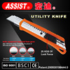 18mm utility knife ABS Plastic Handle pocket Knife safety retractable blade safety utility knife