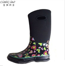 Women's Fashion Rubber Rain Boots ,Black Neoprene Has Heart Printing With PU Black Buckle Pink Sole, Match Up Lovely.