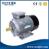 China Motor Manufacturer Y2 3 Phase Induction Electric Motor Ac Motor