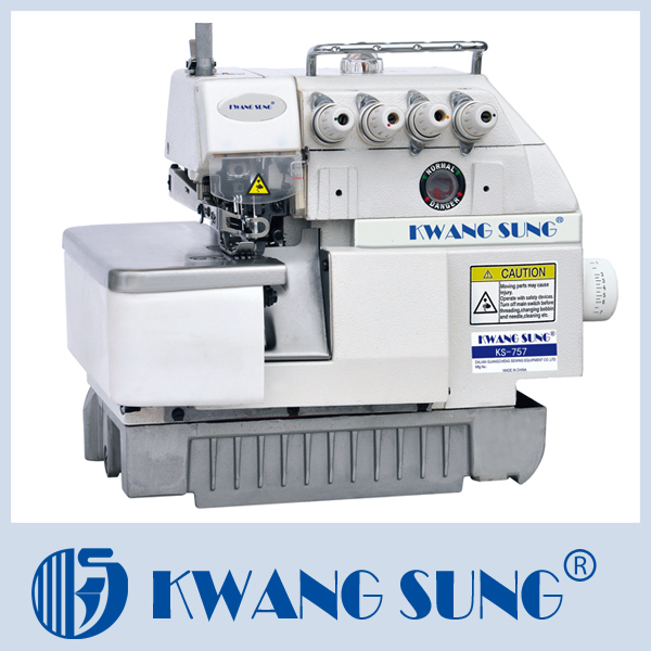 home industrial sewing machine
