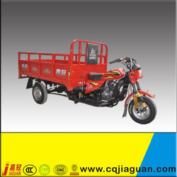 2015 Hot Sell Trike Motorcycle With New Design