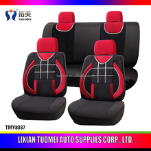 Fashion Sandwich Universal 10 PCS Seat Covers For Cars TMY8037