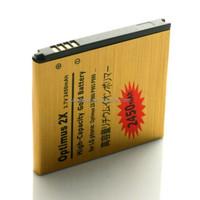 OEM China Battery Factory Mobile Phone Gold Battery For LG FL-53HN P990 P920 P990 P993 Optimus 3D