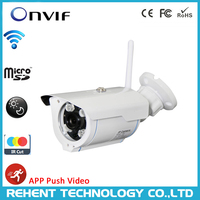 Bullet HD Onvif Wifi P2P Wireless Outdoor Security Camera SD Card 128G